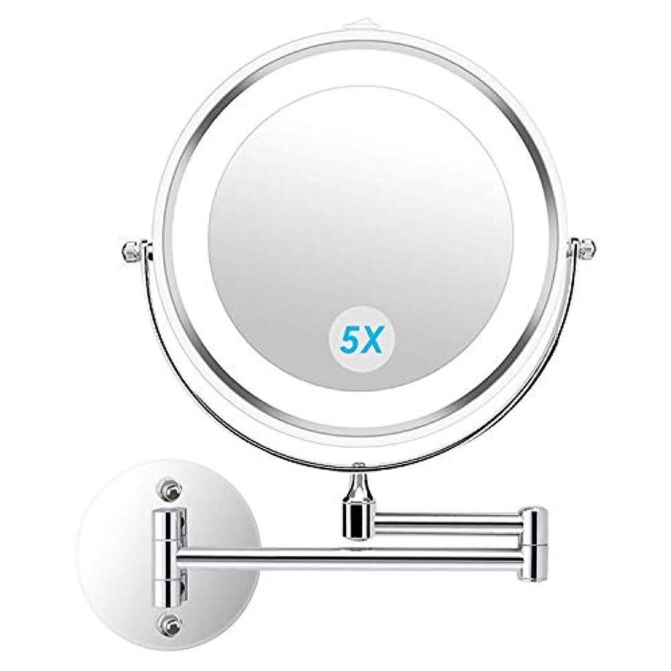 猛烈なバーター四alvorog 壁掛け化粧鏡 4個 電池で駆動バスルームホテル用照明付き両面5倍 倍率360度 スイベル延長化粧化粧鏡を導きました 7