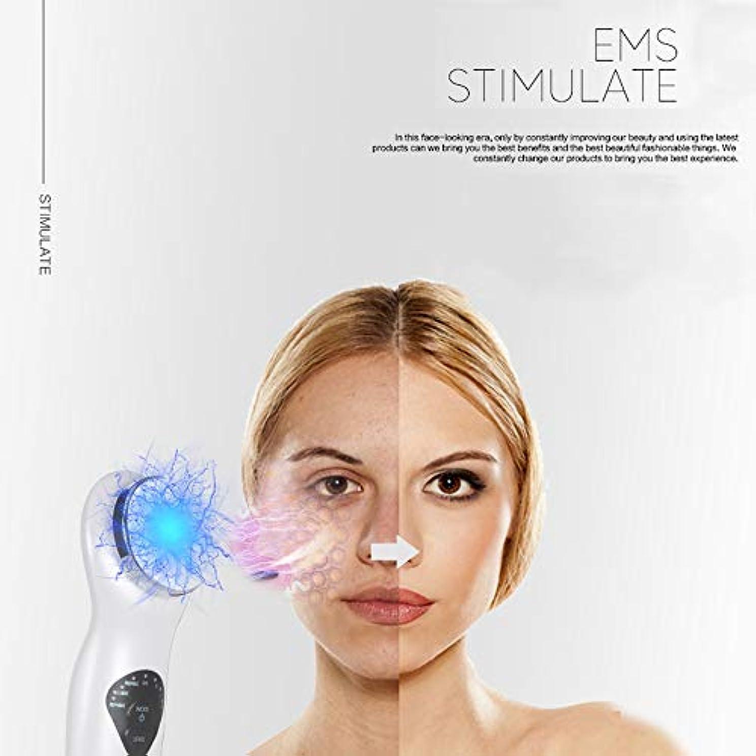 周り類人猿称賛超音波美容機器、EMSフェイシャルトーニングデバイス、マイクロカレントフェイシャルトーニングデバイス、フェイスリフトマシンスキンファーミングデバイス