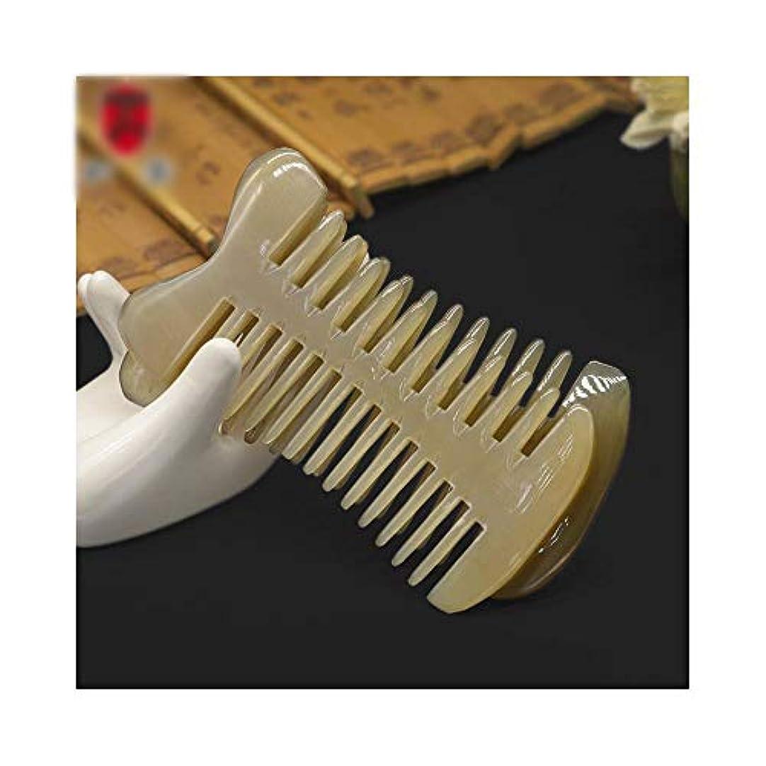 排除する九月最も早いWASAIO バッファローホーン髭くし手作りの木製抗静的カーリーストレートヘアブラシブラシダブルサイドファインワイド歯口ひげポケット (色 : 5597)