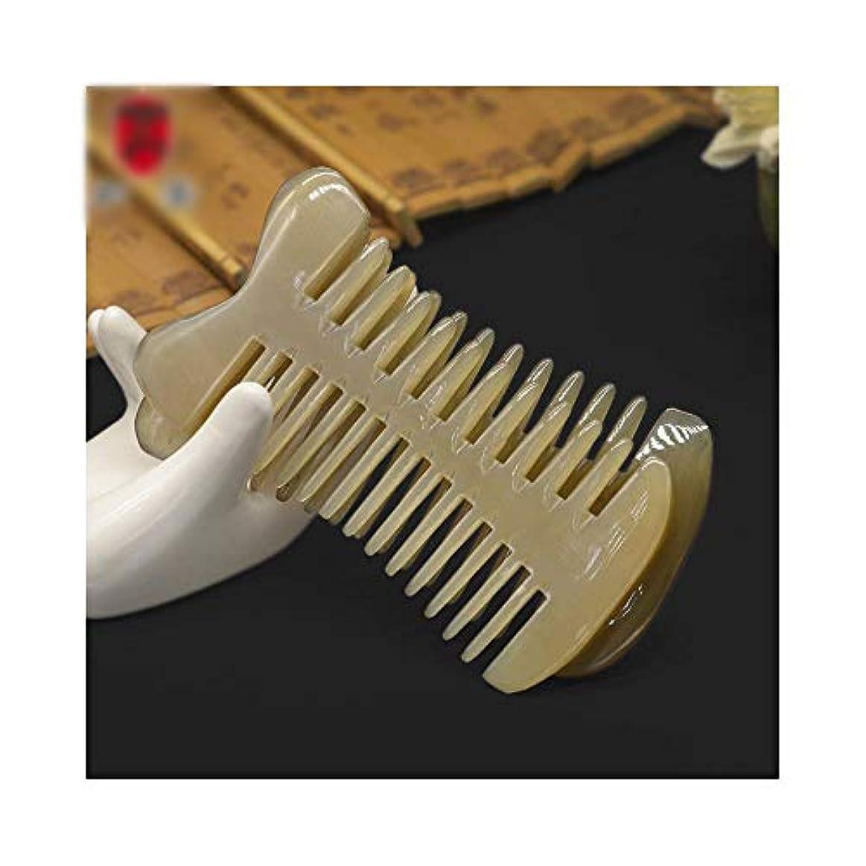 次へトレイルアデレードWASAIO バッファローホーン髭くし手作りの木製抗静的カーリーストレートヘアブラシブラシダブルサイドファインワイド歯口ひげポケット (色 : 5597)