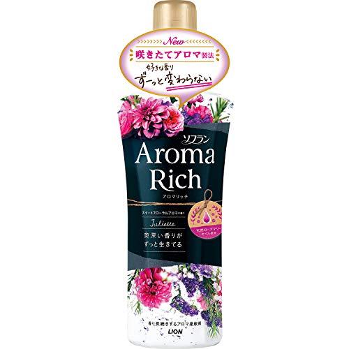 ソフラン アロマリッチ 柔軟剤 ジュリエット(スイートフローラルアロマの香り) 本体 520ml