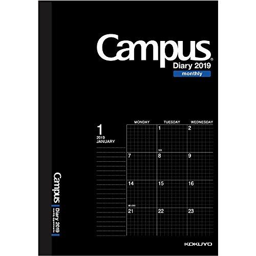 コクヨ キャンパスダイアリー 手帳 2019年 A5 マンスリー ブラック ニ-CMSD-A5-19 2018年 12月始まり