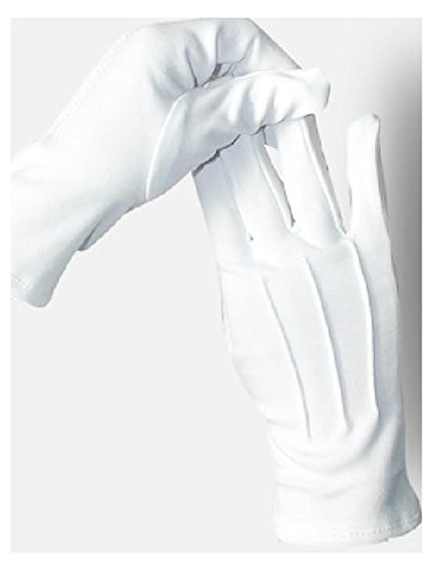 パス視聴者それにもかかわらず5双セット ナイロン 手袋 白 婦人 紳士 水洗い可 スリット無し (紳士)