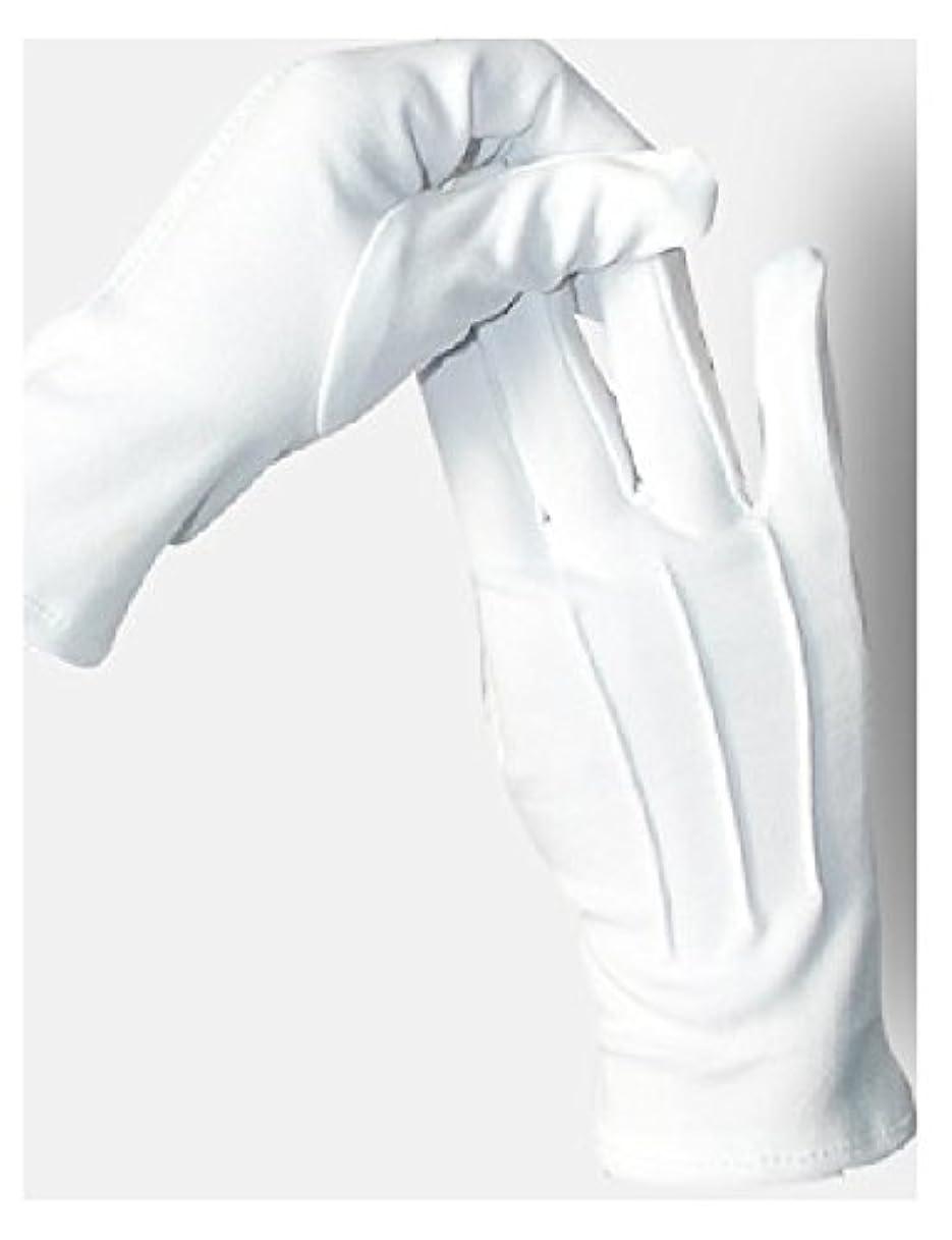 施設スーパーバンドル5双セット ナイロン 手袋 白 婦人 紳士 水洗い可 スリット無し (紳士)