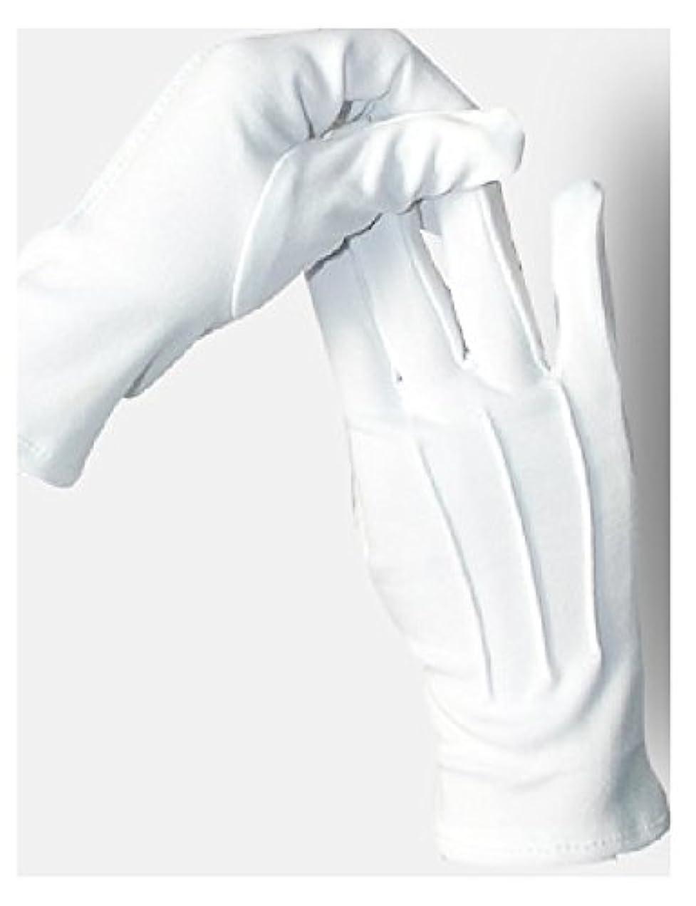 5双セット ナイロン 手袋 白 婦人 紳士 水洗い可 スリット無し (紳士)