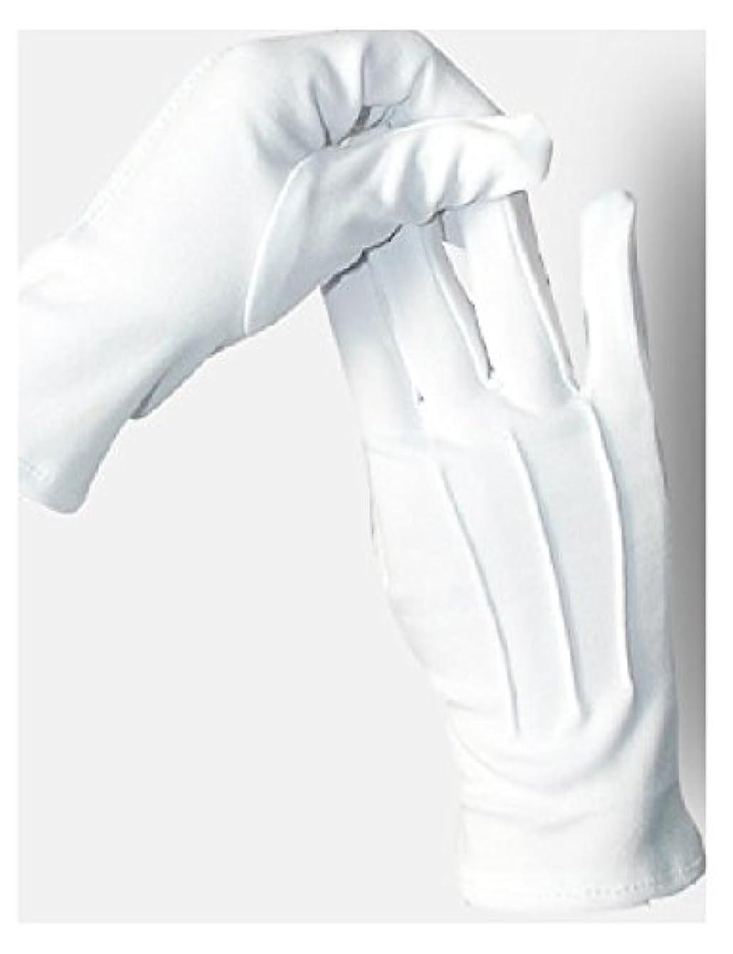 ハブ誘発する凍った5双セット ナイロン 手袋 白 婦人 紳士 水洗い可 スリット無し (紳士)