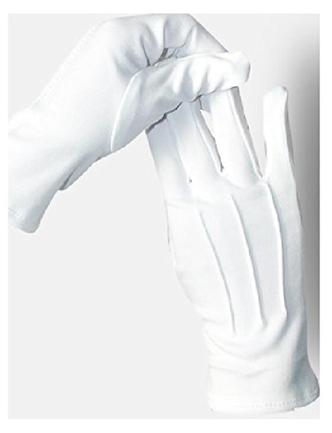 引き潮誘う購入5双セット ナイロン 手袋 白 婦人 紳士 水洗い可 スリット無し (紳士)
