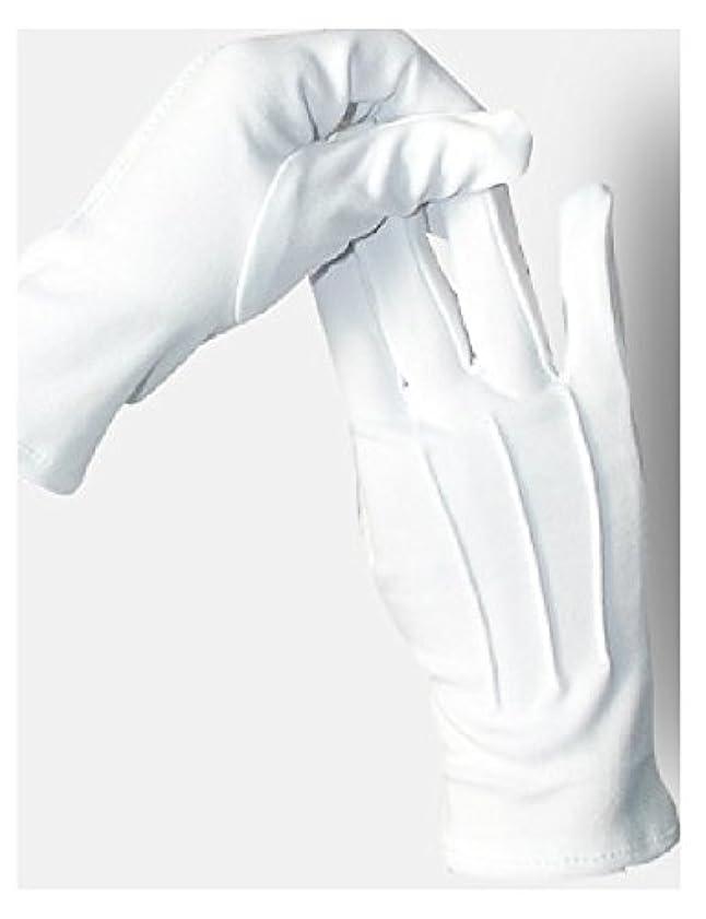 マイクロフォン風が強い等々5双セット ナイロン 手袋 白 婦人 紳士 水洗い可 スリット無し (紳士)