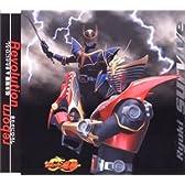 仮面ライダー龍騎 - Revolution (CCCD)