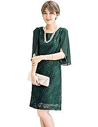 7d0123e97476f Amazon.co.jp  グリーン - パーティードレス   ワンピース・ドレス  服 ...