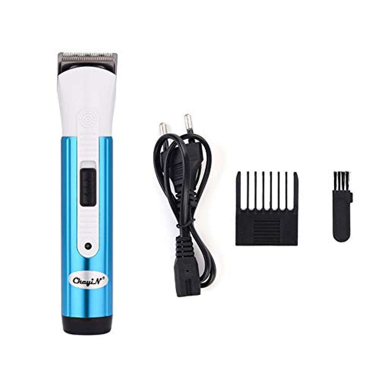 ずらす一時的請求可能電気バリカン充電式ヘアトリマー3?12ミリメートルコーム強力なコードレス散髪ひげかみそりシェービングマシン用男性,2
