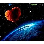 キセキ(初回限定盤)(DVD付)
