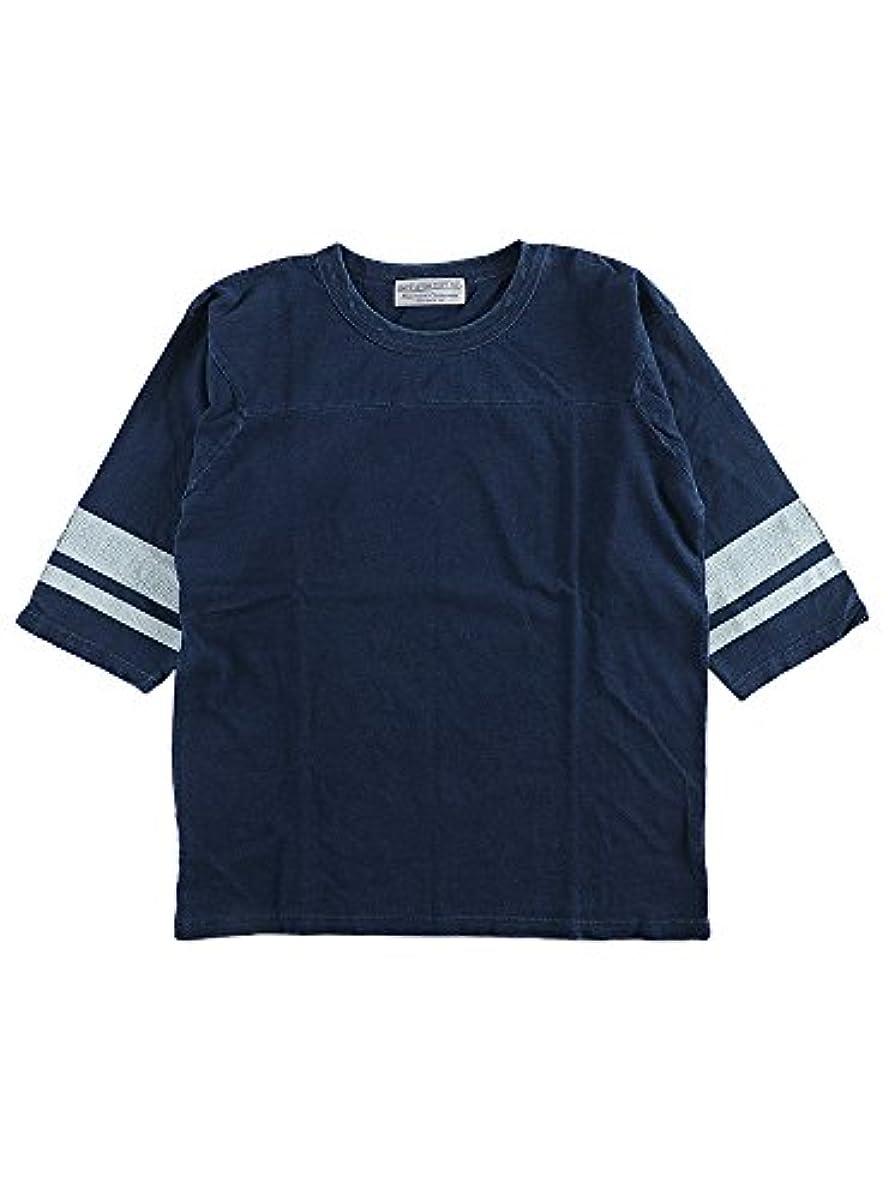 バングラデシュ好奇心入学するグラシアス インディゴ天竺 フットボール Tシャツ メンズ レディース 半袖 5分袖 五分袖 オーバーサイズ ビッグTシャツ