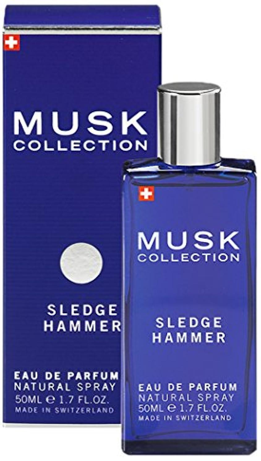 時間厳守ミルク進化するムスク コレクション スレッジハンマー オードパルファム 50mL