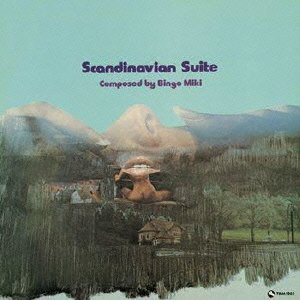 北欧組曲[Blu-spec CD]