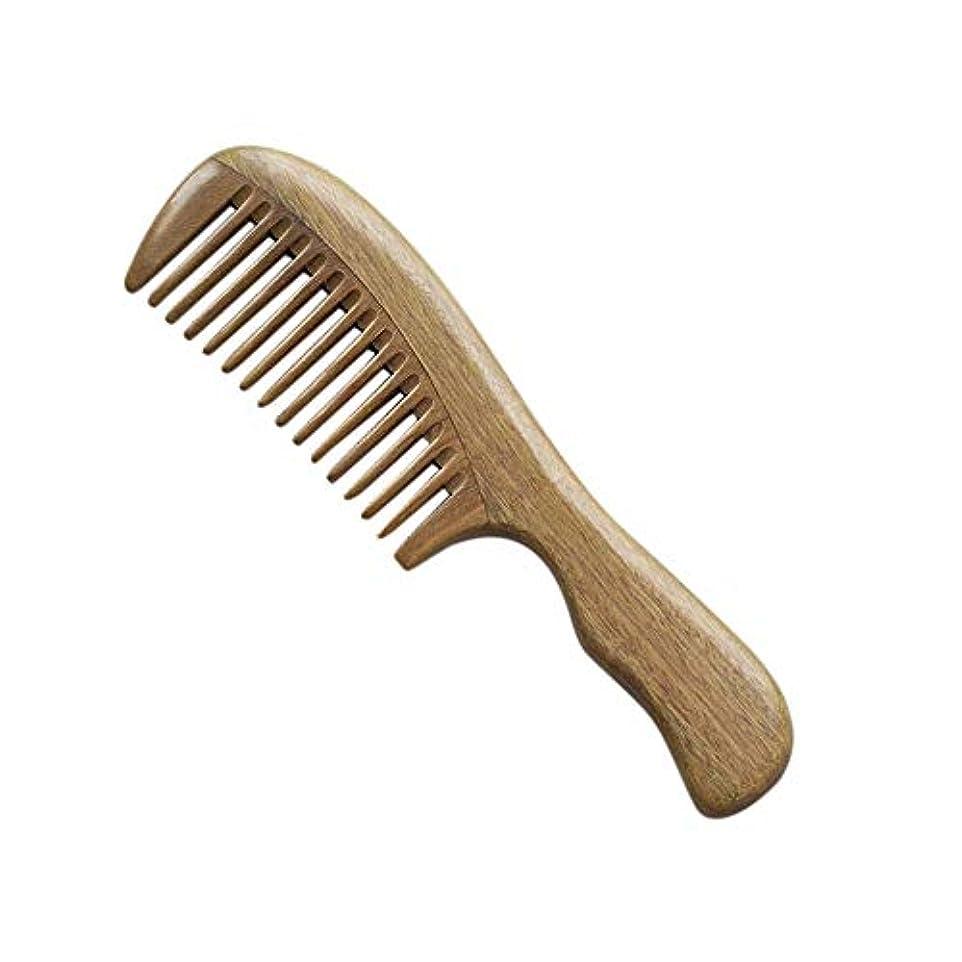 ラビリンス取り扱い作曲するWASAIO 木製Detangleコームズ人の女性のヘアブラシくしセットパドルグリーンサンダルウッドワイド歯なしスタティック手作り