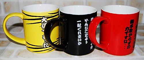 【マグカップ】花の慶次マグカップ3個セット D9