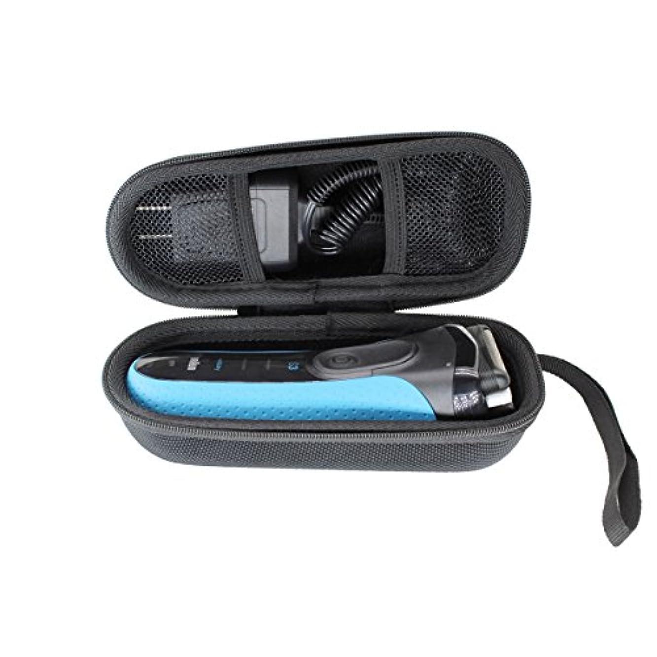 定期的ダース解釈的ハードポータブル旅行用ケースブラウン シリーズ3 メンズ電気シェーバー 3040s 3020s-VIVENS