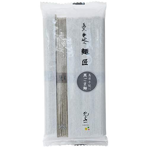 手延べ黒ごま麺 (3)