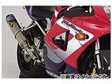 デイトナ(DAYTONA) エンジンプロテクター 64846