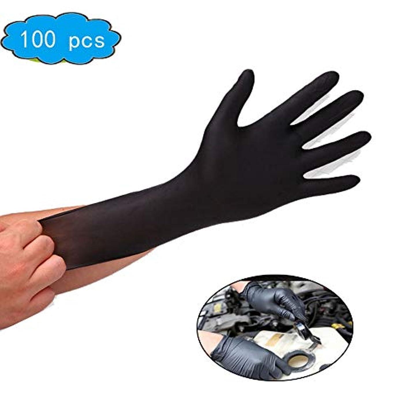 半導体乗って素晴らしい使い捨てニトリル手袋、6 Mil、黒、サイズL、厚く、1パックあたり100個、工具と家庭の改善、家庭用クリーニンググローブ (Color : Black, Size : L)