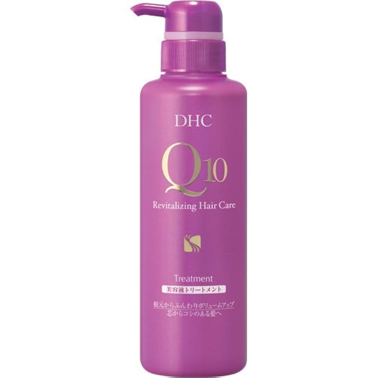 吸収するさわやかあいにくDHC Q10美容液 トリートメント (SS)  330ml