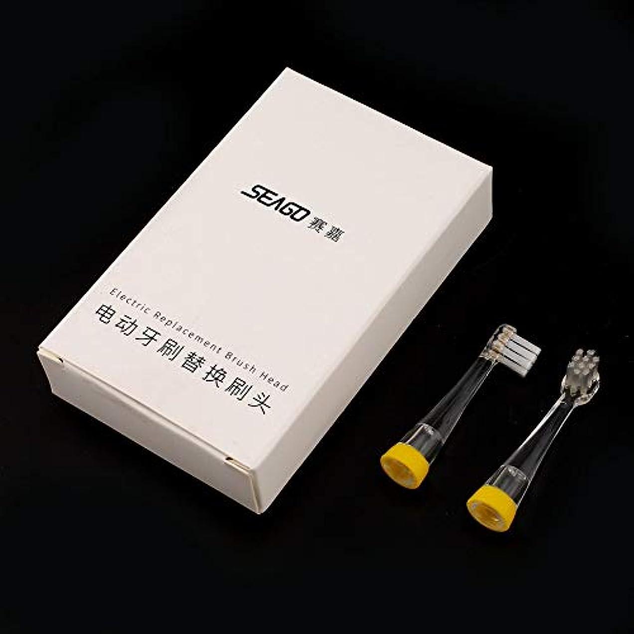 記述する甲虫青2ピースポータブル電気交換ブラシヘッドシーゴSG-811子供電動歯ブラシソフトデュポンナイロン剛毛(Color:white & yellow)
