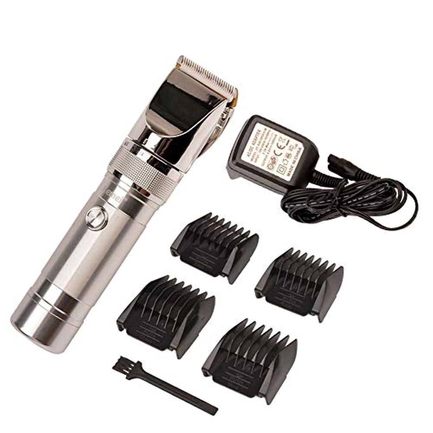 カブ断線達成男性電気シェーバーかみそりひげシェーバー充電式ヘアクリッパートリマーグルーミングキットコードレス調整可能な理髪クリッパー