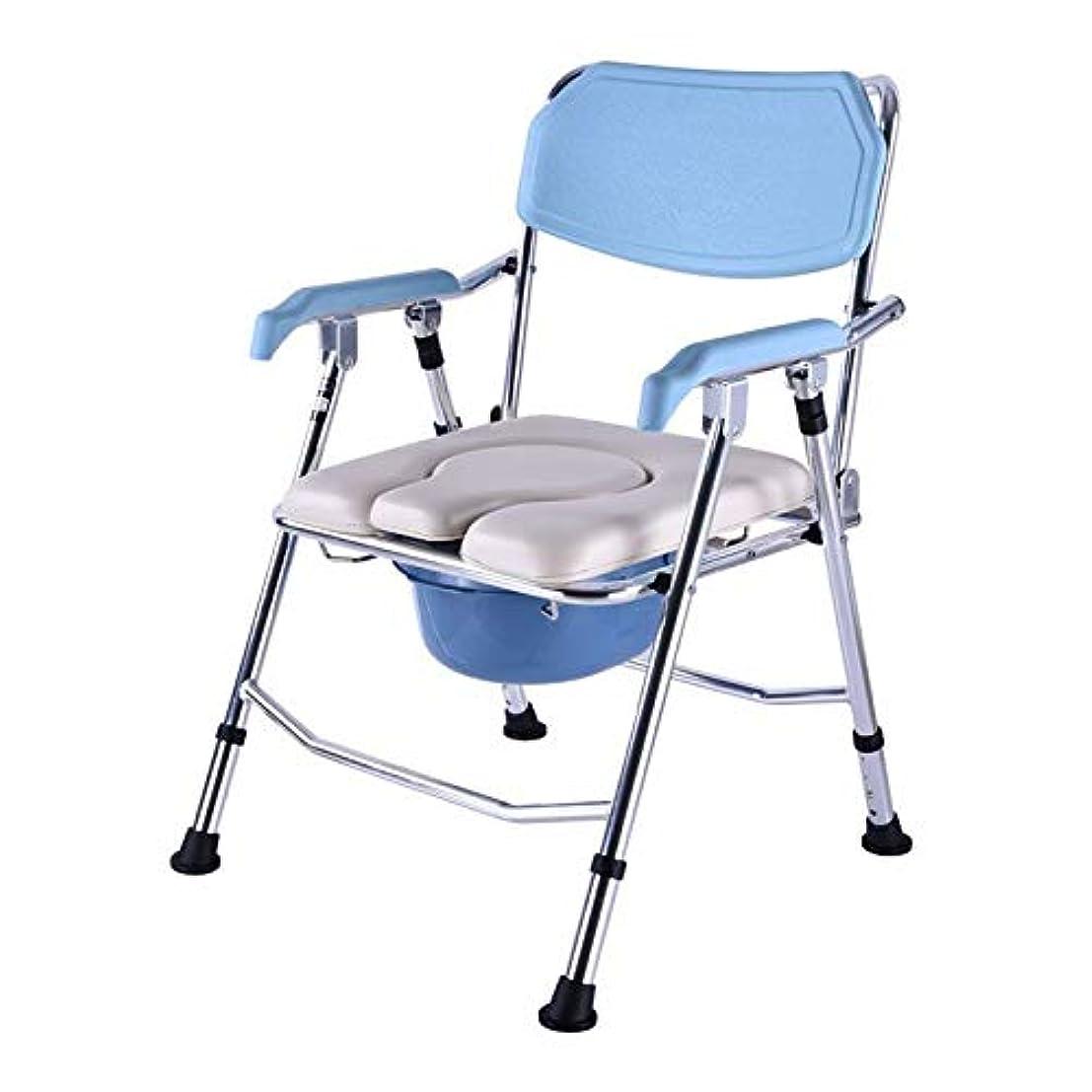 毎月ブルジョンリングバックアルミヘルスケアトイレチェア老人トイレ妊娠中の女性入浴チェア折りたたみ調節可能なトイレチェア
