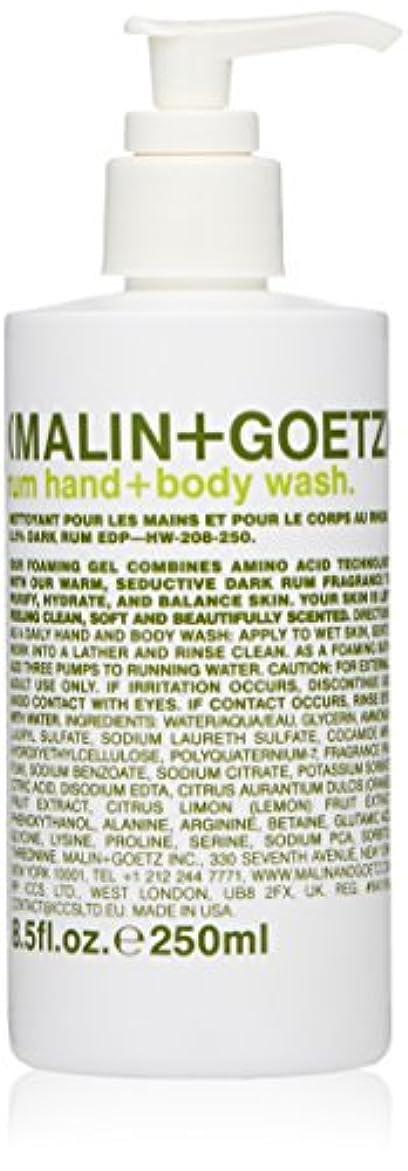 グリット神社男らしいMALIN+GOETZ Rum Hand+Body Wash 250ml/8.5oz並行輸入品