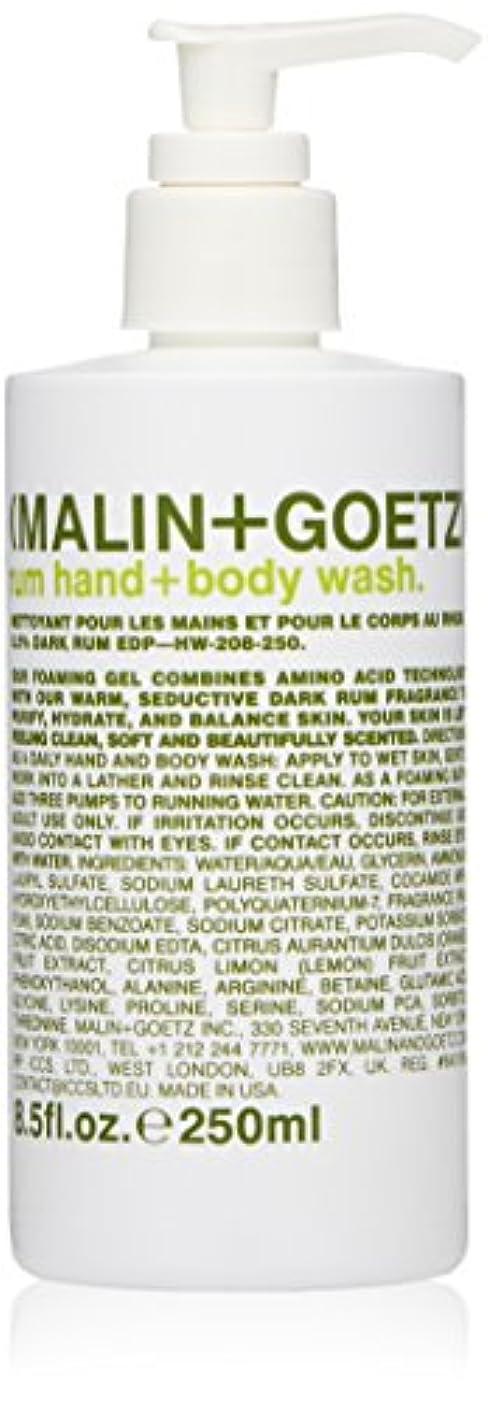 思想コークス路地MALIN+GOETZ Rum Hand+Body Wash 250ml/8.5oz並行輸入品