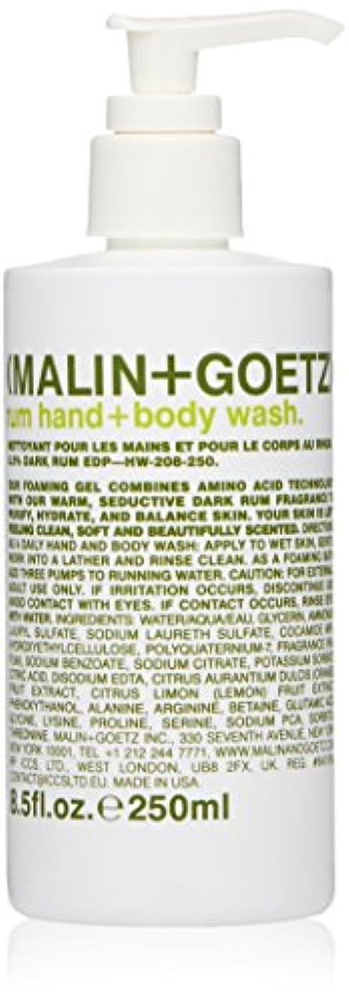 受信機スーダン報告書MALIN+GOETZ Rum Hand+Body Wash 250ml/8.5oz並行輸入品