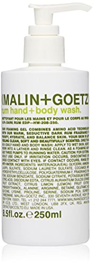 幻滅する気がついて人里離れたMALIN+GOETZ Rum Hand+Body Wash 250ml/8.5oz並行輸入品