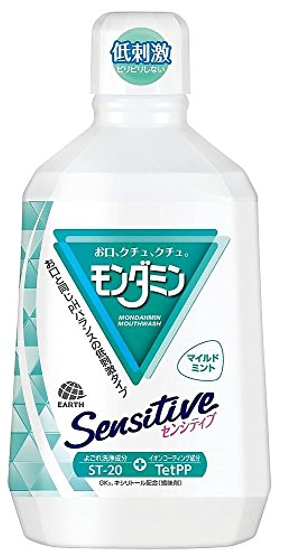 民主主義石鹸アース製薬 マウスウォッシュ モンダミン センシティブ 1080mL 505811 【まとめ買い3個セット】