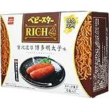 九州限定ベビースターRICH【贅沢濃厚博多明太子味】