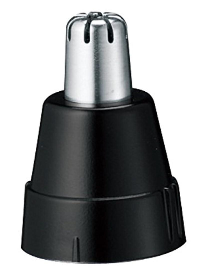 印象軽減するプロペラパナソニック 替刃 エチケットカッター用 ER9972-K