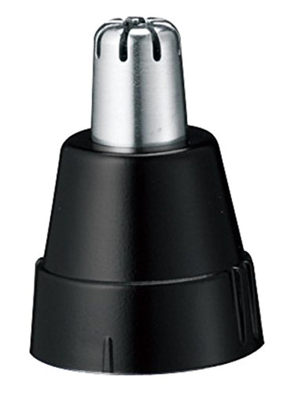 足首置き場ヨーロッパパナソニック 替刃 エチケットカッター用 ER9972-K