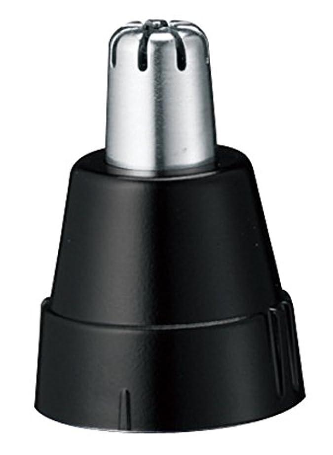 簡潔なスイッチ大いにパナソニック 替刃 エチケットカッター用 ER9972-K