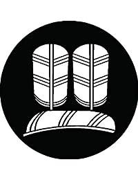 家紋シール 割り敷き鷹に並び鷹の羽紋 布タイプ 直径40mm 6枚セット NS4-0374