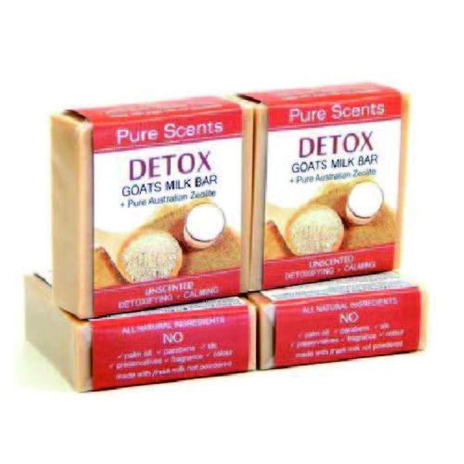 肥満番号大きさ[Pure Scents] デトックス ゴートミルク 石鹸 無添加 ゼオライト (GOATS MILK BAR Zeolite Clay Soap) 110gx4個セット [海外直送品]