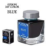 時間で色が変わる オリジナルの色が作れる プラチナ万年筆 クラシックインク マイカラー INKX-1800#56 ブルー