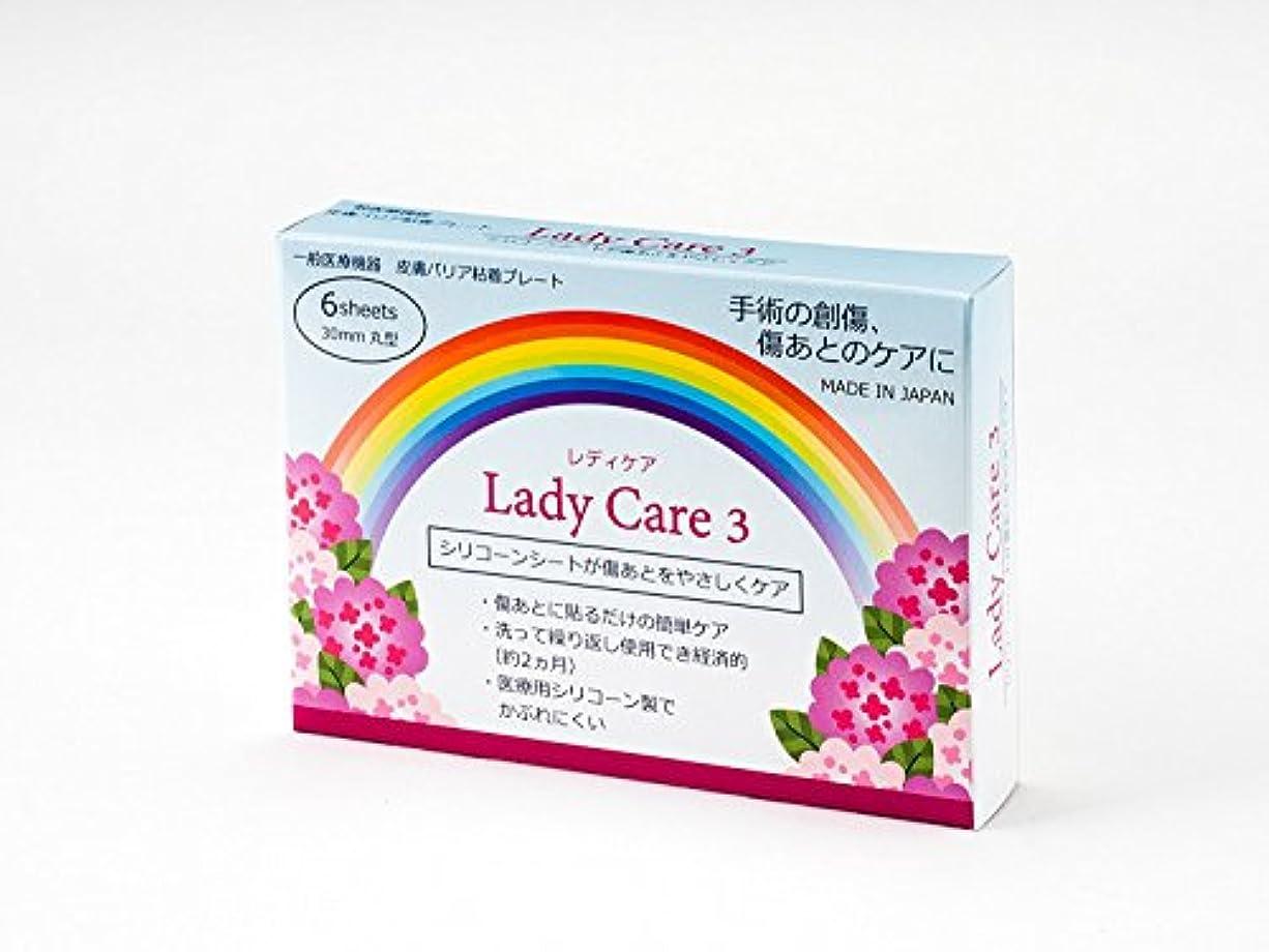 シングル偶然の毒ギネマム Lady Care3 レディケア3 【直径3cm】 6枚入り 術後