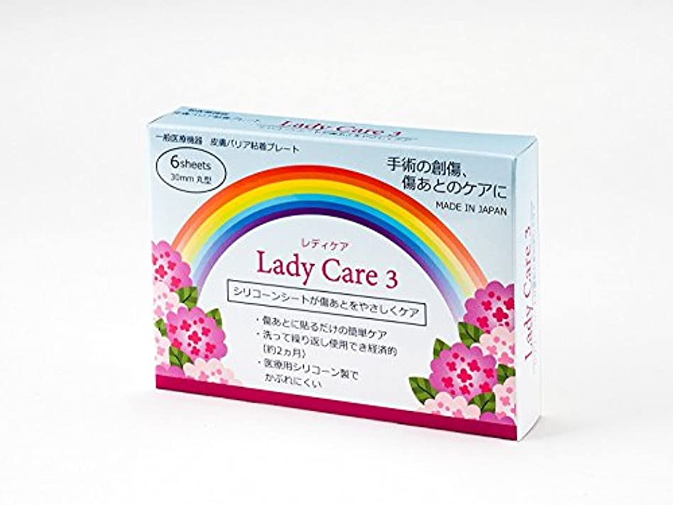 困難時期尚早家ギネマム Lady Care3 レディケア3 【直径3cm】 6枚入り 術後