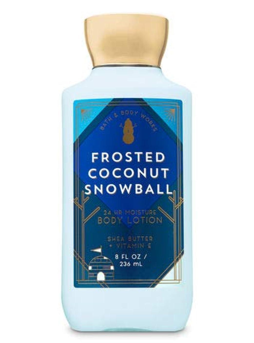 シガレット締め切り誰も【Bath&Body Works/バス&ボディワークス】 ボディローション フロステッドココナッツスノーボール Super Smooth Body Lotion Frosted Coconut Snowball 8 fl...