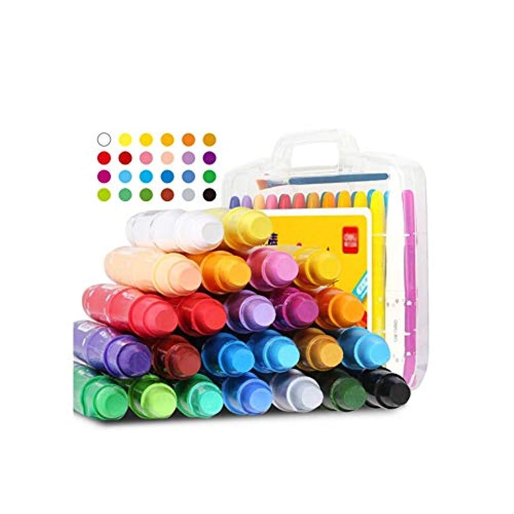 条約カリキュラムブルジョンFengshangshanghang001 ペイントブラシ、24色の箱入り学生水溶性回転オイルパステル、簡単に洗える学生絵画練習描画ツール(24個、17 * 25 cm) ペンの位置をガイドする (Color : 24 pieces, Size : 17*25cm)
