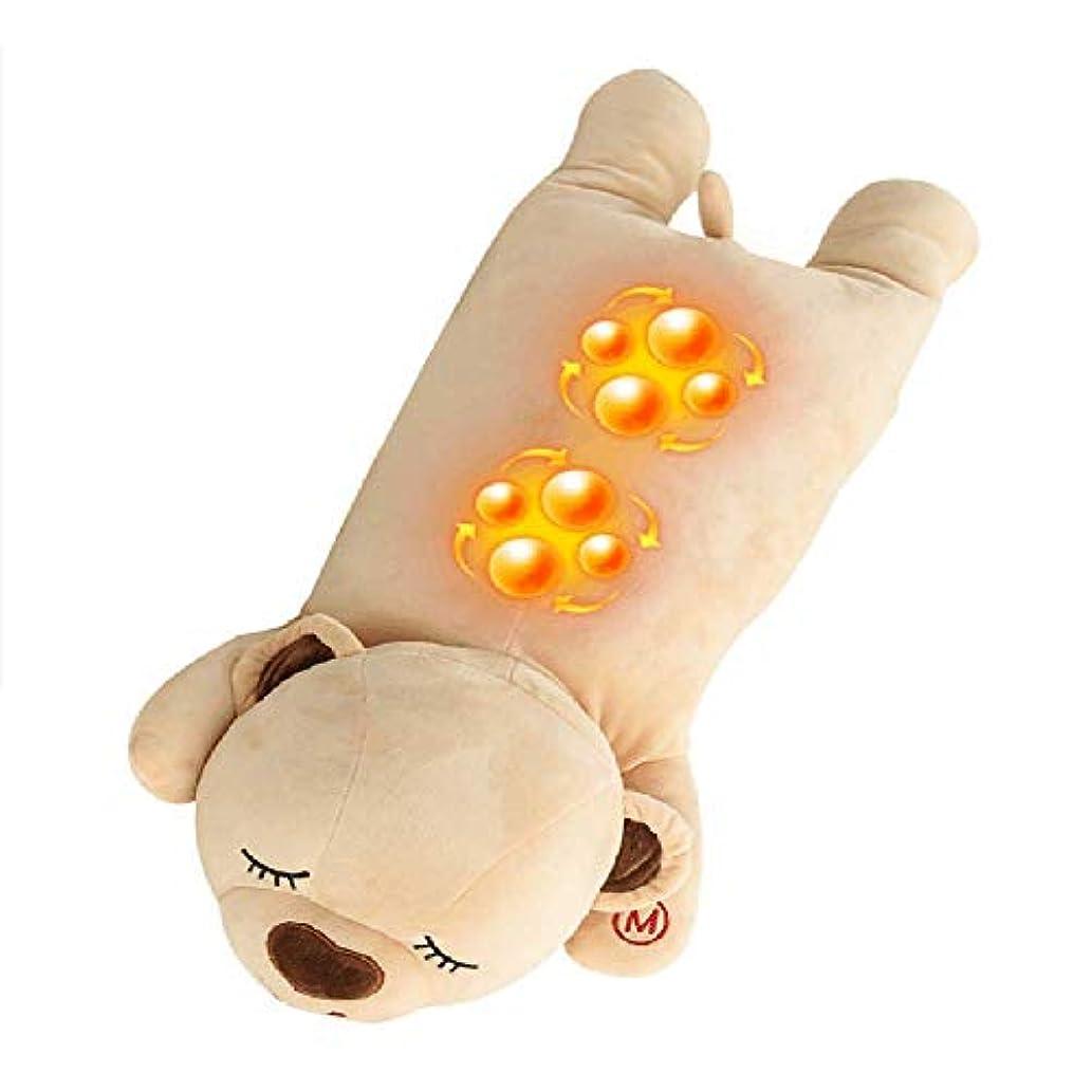 スピリチュアル劇場評論家首のマッサージャーの枕、熱および調節可能な強度の電気腰そして後ろの足3Dのぬいぐるみのぬいぐるみの人および女性の誕生日のGife