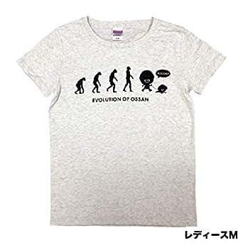 ちっちゃいおっさん めっちゃシャレオツTシャツ(進化) (レディースMサイズ)