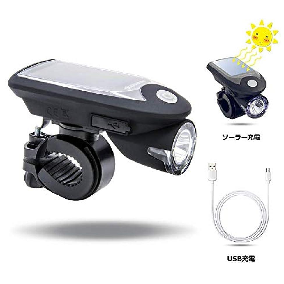 憂慮すべき精算ゆるいSoryu【改良版】自転車ライト 4モード搭載 ソーラー充電 USB充電 高輝度 LED懐中電灯 IPX6防水 軽量