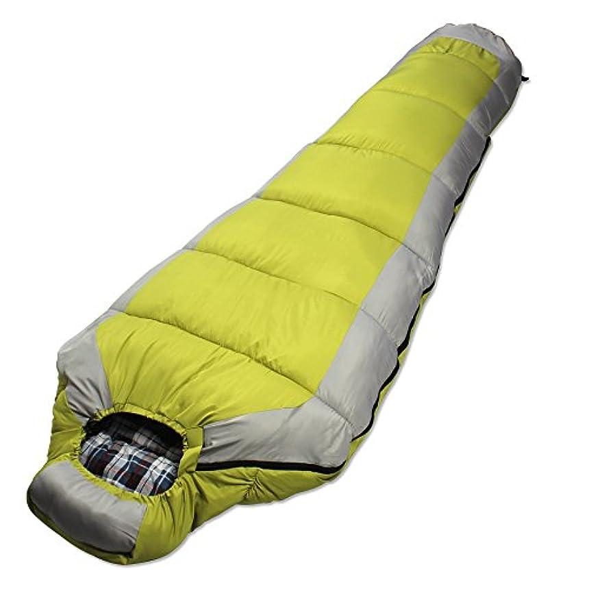 アンドリューハリディ橋棚LJHA shuidai ミイラ寝袋/コットン/ロング/アウトドアキャンプハイキング/4シーズンの寝袋、圧縮袋230 * 80(50)cm (色 : A)