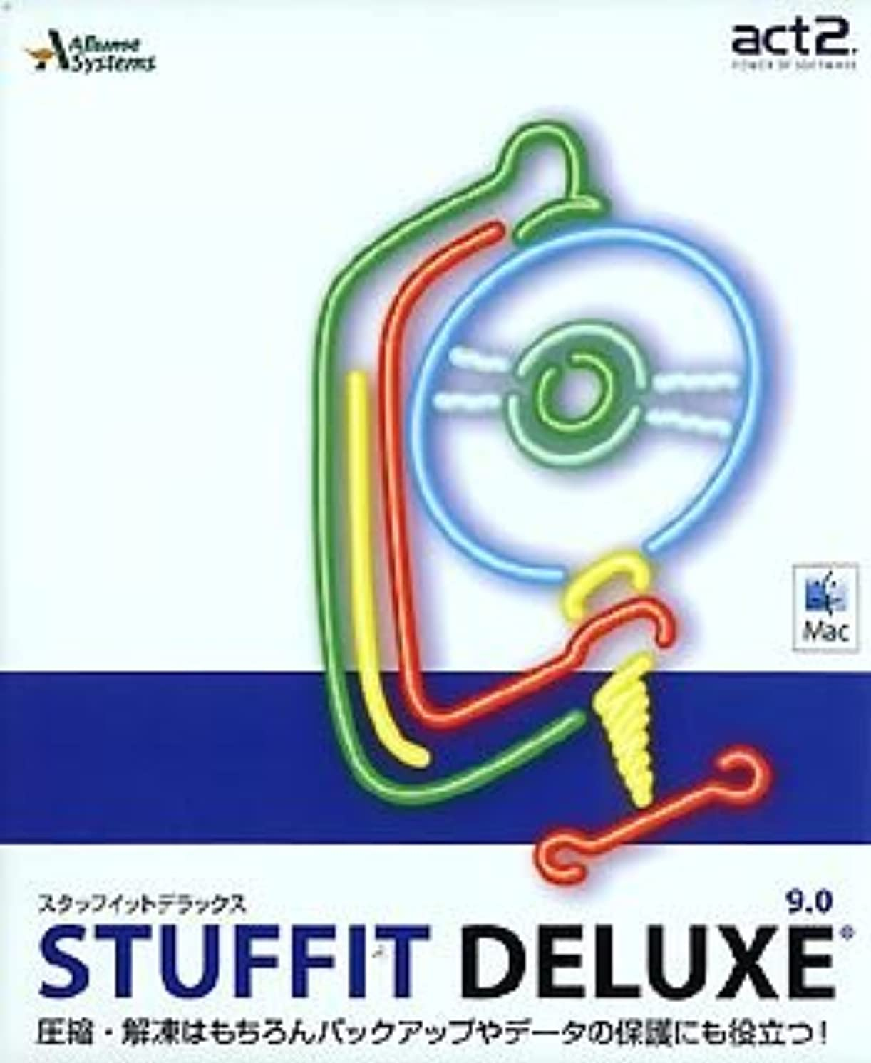 StuffIt Deluxe 9.0J for MacOS X